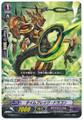 Timebreak Dragon  G-TD06/011