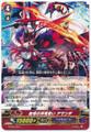 Ardor Dragon Master, Amanda  G-TD07/001