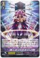 Mirage Sword, Judy  G-TD07/004