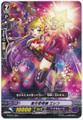 Star Magician, Elen  G-TD07/005