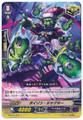 Poison Juggler  G-TD07/018