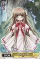 Kotori, Childhood Friend RW/WPR-001