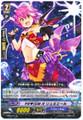 PRISM-Romance, Lumiere EB06/011 R