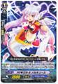 PRISM-Romance, Mercure EB06/013 R