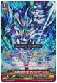 Legendary Dimensional Robo, Daikaiser Leon GR G-FC02/006