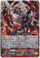 Death Star-vader, Quintessence Dragon RRR G-FC02/016