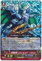 Blue Flight Marshal Dragon, Mithril-core Dragon RRR G-FC02/021