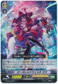 Rose Red Witch, CuCu RR G-FC02/026