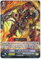 Beast Deity, Dragotwist RR G-FC02/036