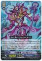 Seven Seas Sage, Purgeton RR G-FC02/043