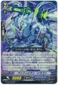 Amphibian Dragon RR G-FC02/045