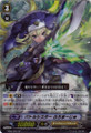 Battle Sister, Fromage EB05/S02 SP