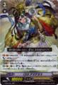 CEO Amaterasu EB05/001 RRR