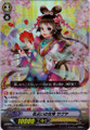 Goddess of Flower Divination, Sakuya EB05/004 RR