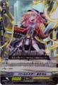 Battle Sister, Macaron EB05/005 RR