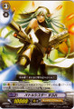 Battle Sister, Souffle EB05/018 C
