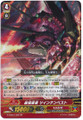 Destruction Tyrant, Twintempest GR G-TCB01/002