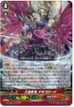 Rikudo Stealth Rogue, Atagolord RRR G-TCB01/004
