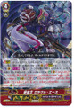 Shootdown King, Miracle Ace RRR G-TCB01/008