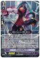 Axe Diver RR G-TCB01/018