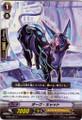 Dark Cat EB05/023 C
