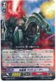 Beam Dragon, Apatomaser R G-TCB01/031