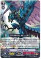 Prism Bird R G-TCB01/033