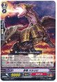Stealth Dragon, Hashiribi C G-TCB01/045