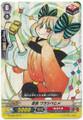 Stealth Fiend, Warashibehime C G-TCB01/051