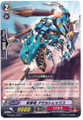 Assault Dragon, Assault Rex C G-TCB01/056