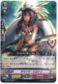 Savage Heroine C G-TCB01/060