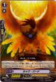 Luck Bird EB05/027 C