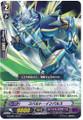 Cobalt Impulse C G-TCB01/067