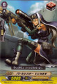 Battle Sister, Tiramisu EB05/031 C