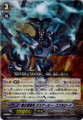 Infinite Phantom Invader, Death Army Cosmo Lord EB04/002 RRR
