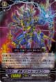 Beast Deity, Azure Dragon EB04/003 RR