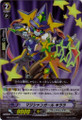 Magician Girl, Kirara EB04/004 RR