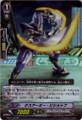 Death Army Bishop EB04/006 RR