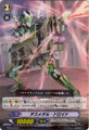 Death Metal Droid EB04/010 R