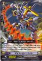 Death Army Knight EB04/012 R