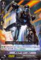 Death Army Guy EB04/015 R
