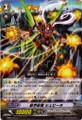 Armored Fairy, Shubiela EB04/017 C