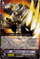 Beast Deity, White Tiger EB04/027 C