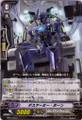 Death Army Pawn EB04/028 C