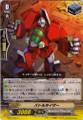 Battleraizer EB04/035 C