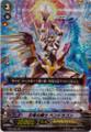 White Dragon Knight, Pendragon EB03/S04 SP