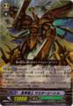 Martial Arts Mutant, Master Beetle EB03/004 RR