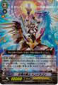 White Dragon Knight, Pendragon EB03/005 RR