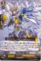 Flash Edge Valkyrie C EB03/028 C