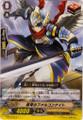 Falcon Knight of the Azure EB03/032 C